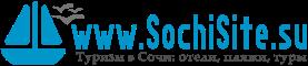 Сайт про Сочи