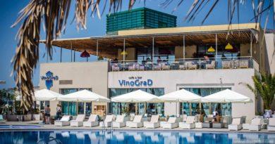 Ресторан Виноград Сочи