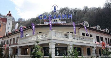 Ресторан Сахалин Сочи