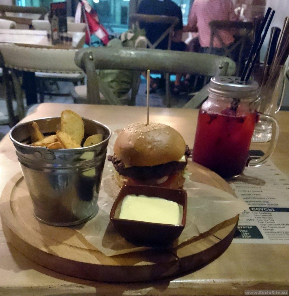 Бургер бар Хорошее место