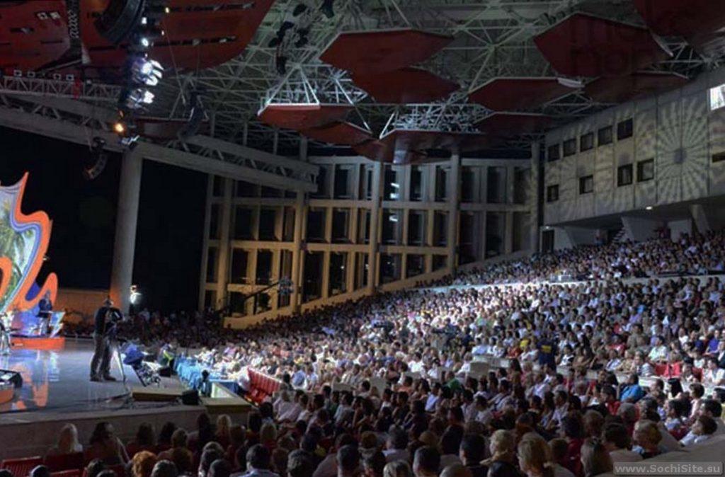 Концертный зал Фестивальный Сочи