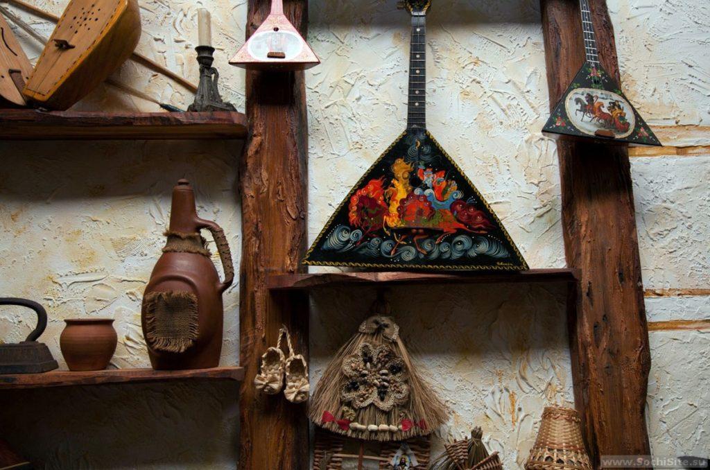 Старый базар Сочи