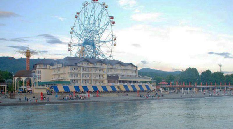 Лазаревский Парк Культуры и отдыха - колесо