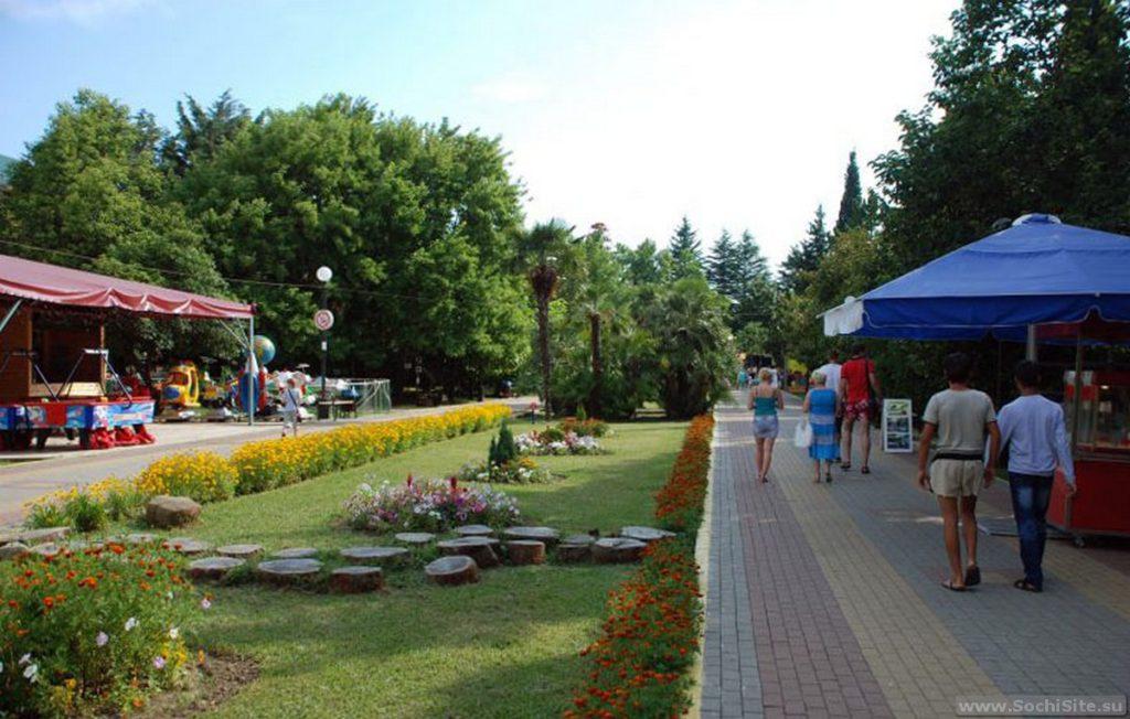 Лазаревский Парк Культуры и отдыха