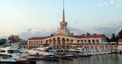 Морской вокзал Сочи фото