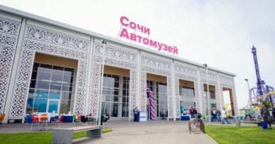 Сочи Автомузей - Музей Автомобилей Сочи