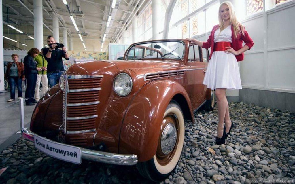 Музей Автомобилей Сочи