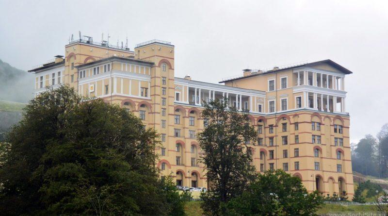 Отель Солис Сочи