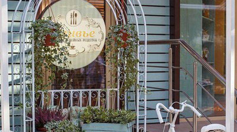 Ресторан Оливье Сочи