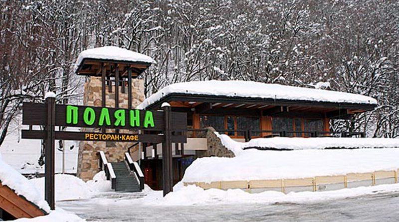 Ресторан Поляна Сочи