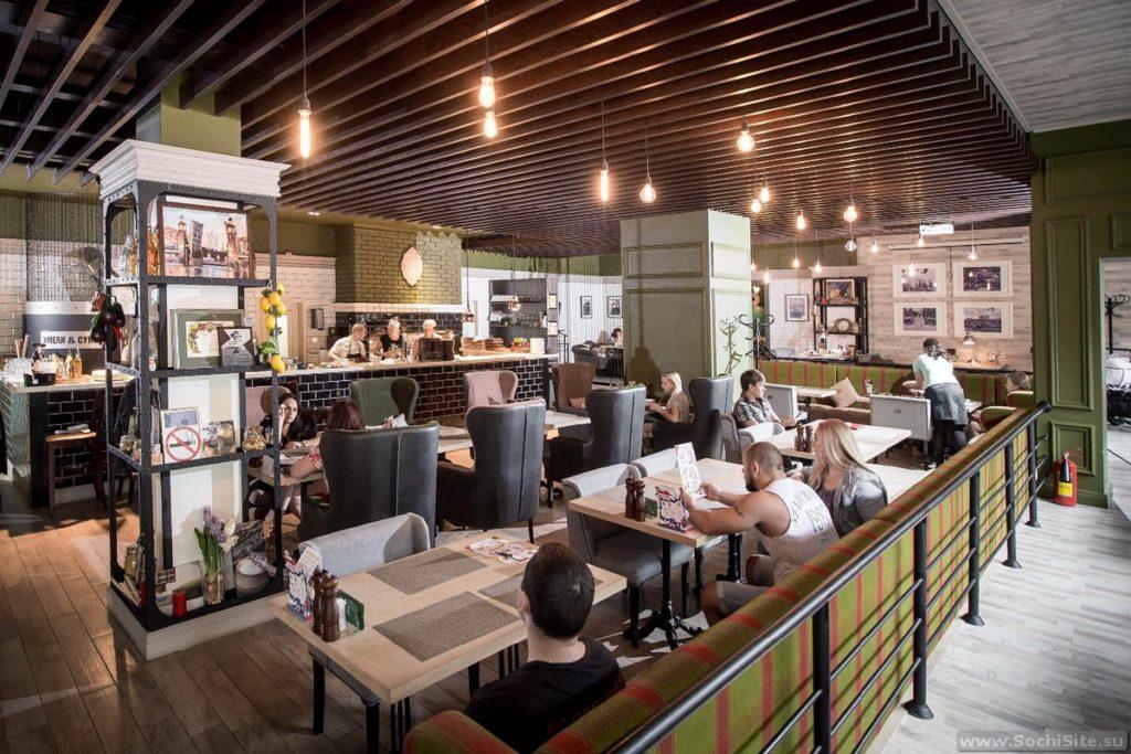 Ресторан Хмели Сунели Сочи - интерьер