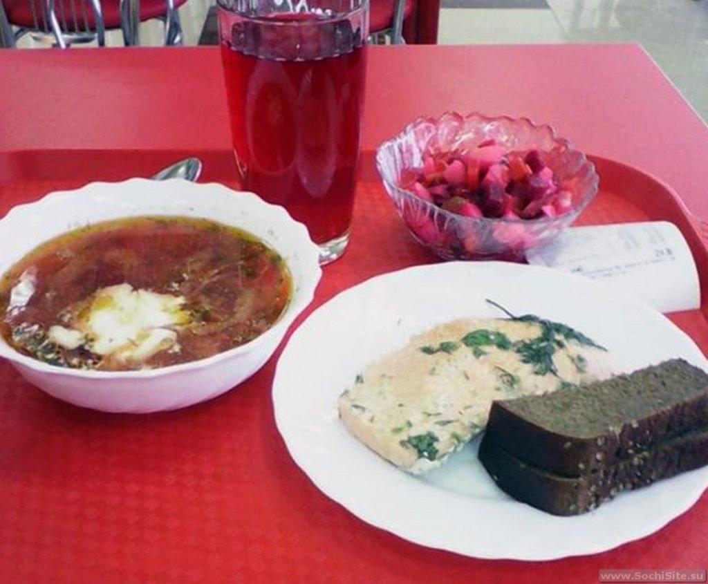 Еда в Кафе Сели-поели Сочи