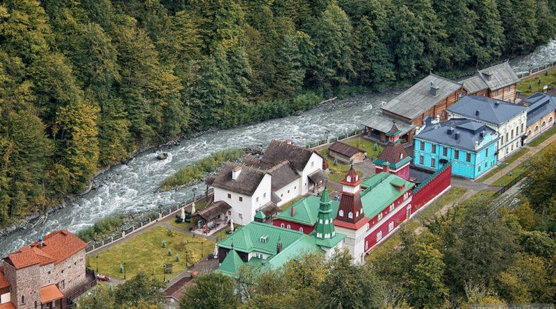 Культурно-этнографический центр Моя Россия