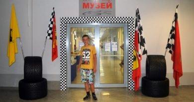Музей спортивных автомобилей Сочи