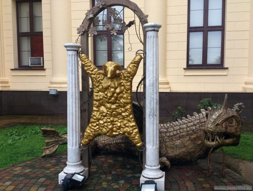 Памятник Золотое руно Сочи