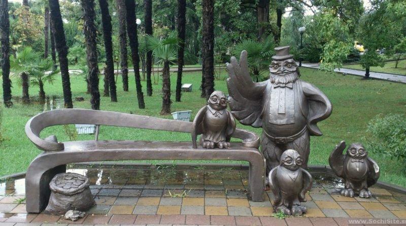 Необычные памятники Сочи у Художественного музея