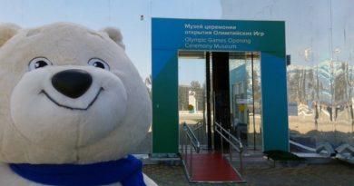 Олимпийский музей Сочи