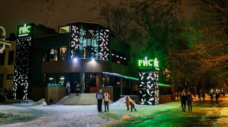 Ресторан Рис Сочи
