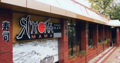 Ресторан Япона мама Сочи