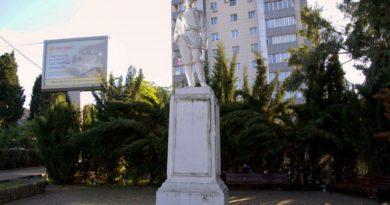 Памятник Горькому Сочи