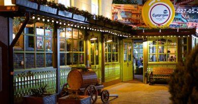 Ресторан Сулугуни Сочи