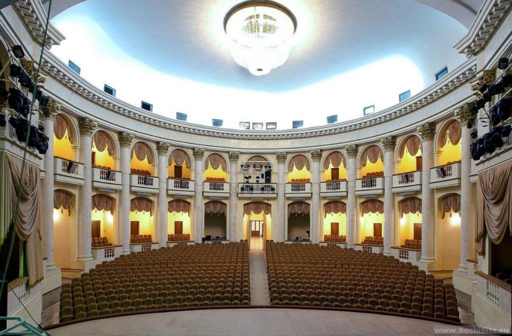 Зимний театр Сочи - фото зала