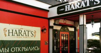 Harat's pub Сочи