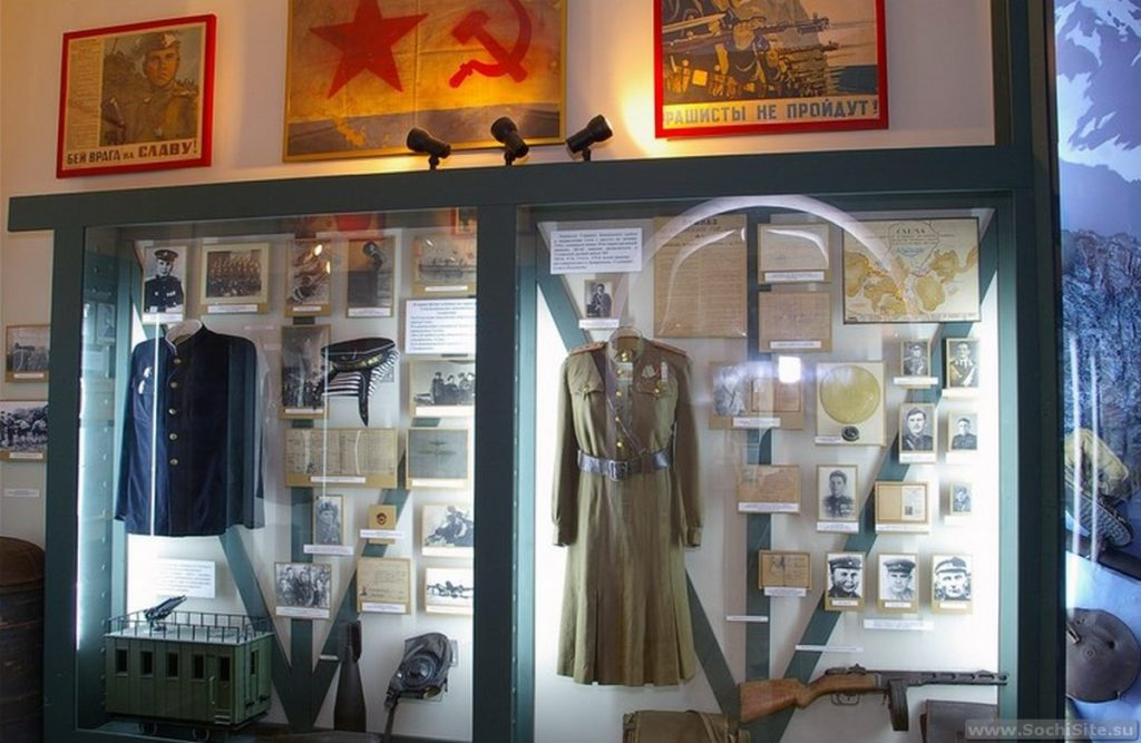 Музей истории города-курорта фото