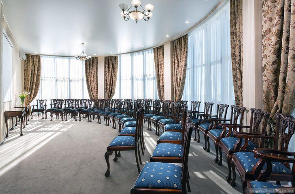 Гостиница Дельфин - конференц зал
