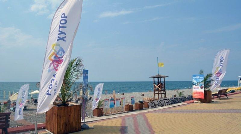Пляж Роза хутор фото