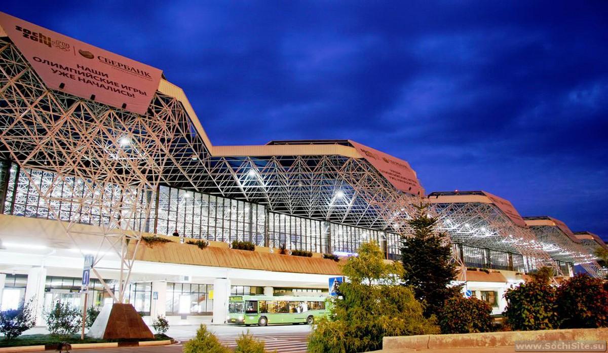 Сколько аэропортов в Сочи?