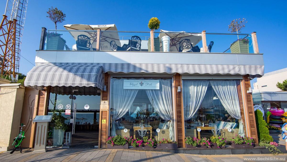 Ресторан Royal Fish Сочи (Адлер) - фото, адрес, отзывы