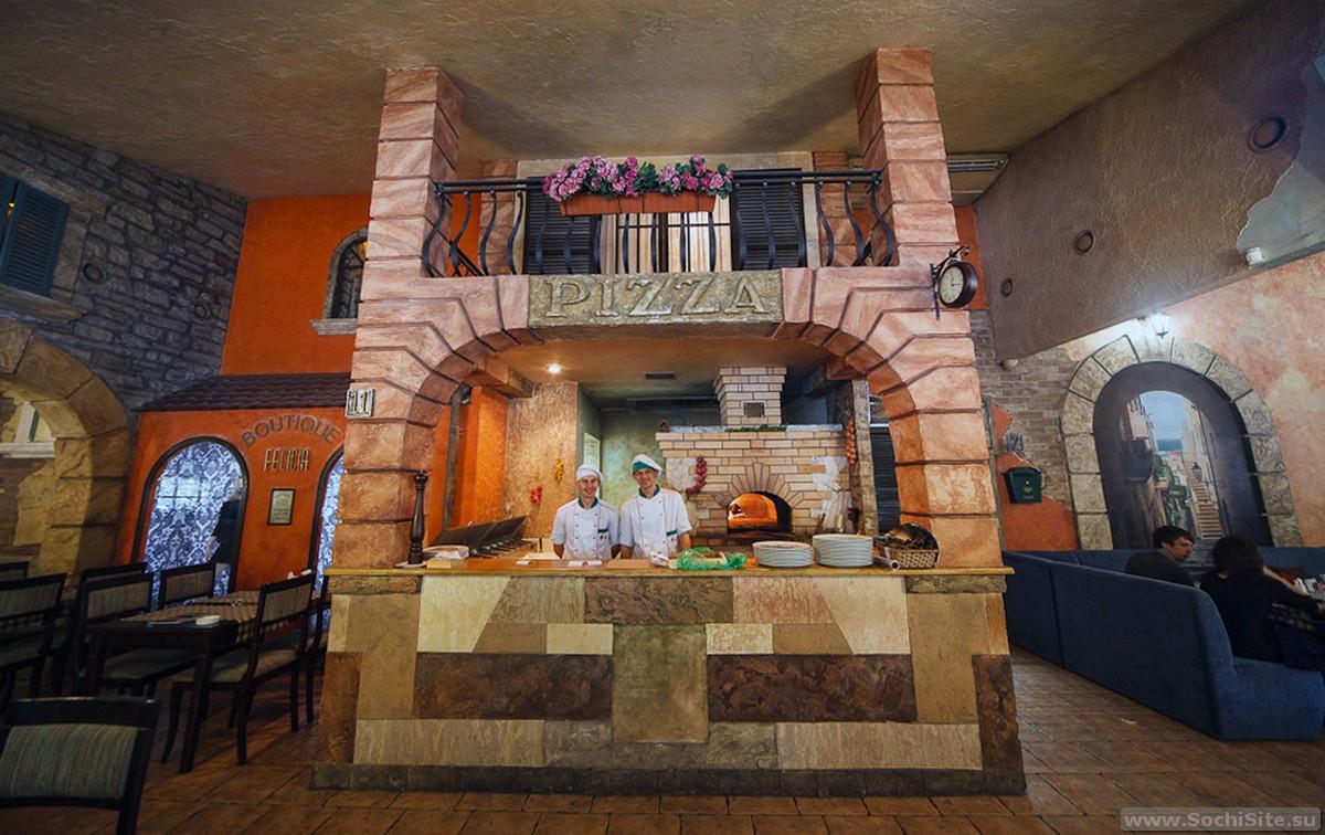 Ресторан Ла Страда Сочи - итальянская кухня в Хосте