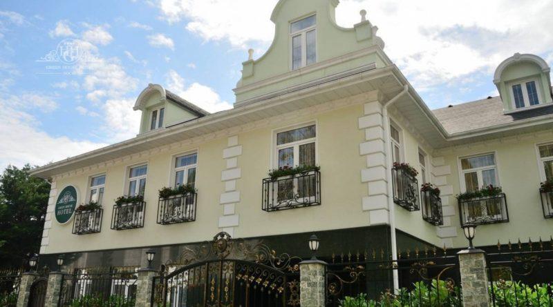 Отель Грин Хаус - фасад