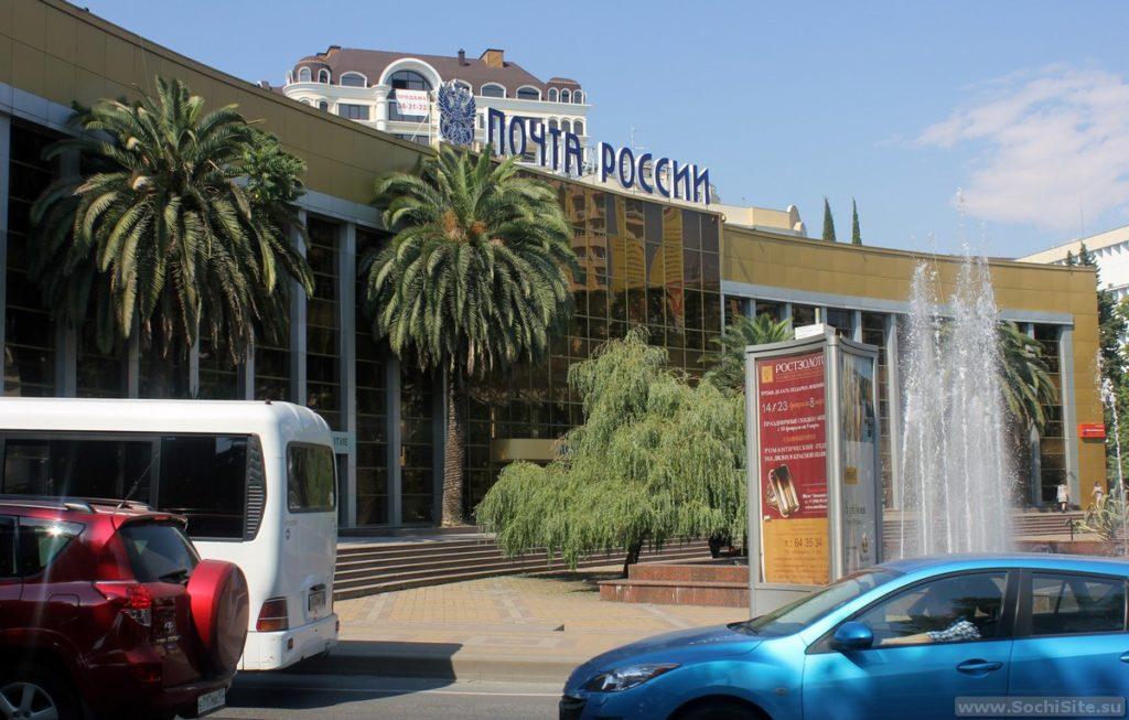 Здание Почты России на Курортном проспекте