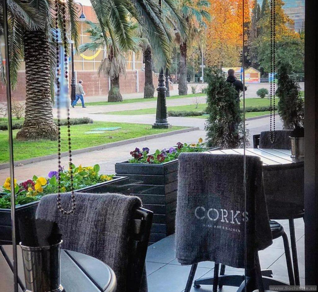 Ресторан Corks