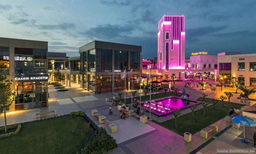 Торговый центр Мандарин в Адлере