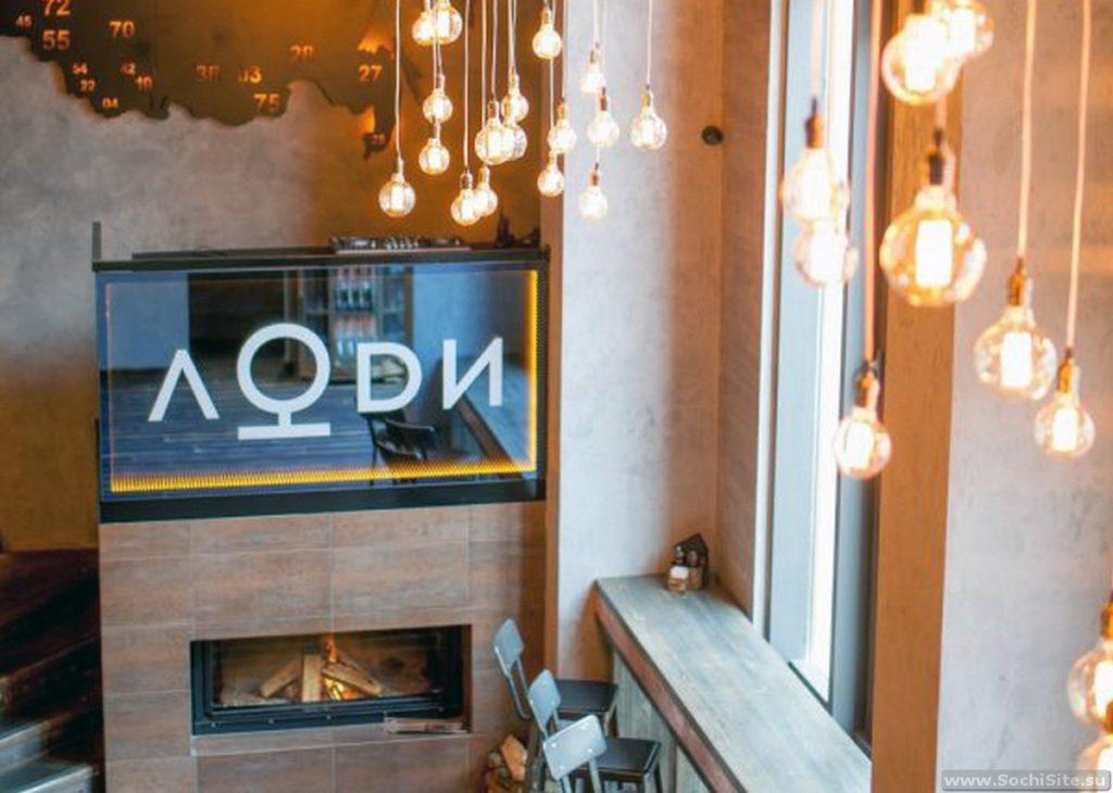 Ресторан - бар Люди Сочи