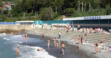 Пляж Фазотрон Сочи
