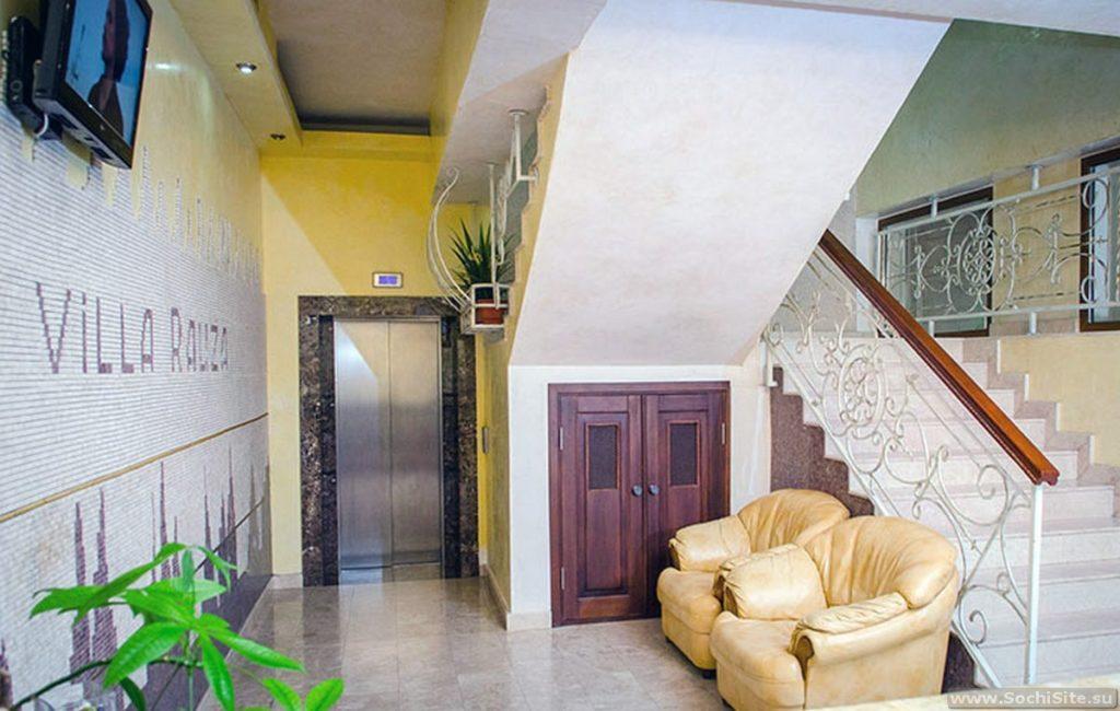 Отель Вилла Рауза в Сочи