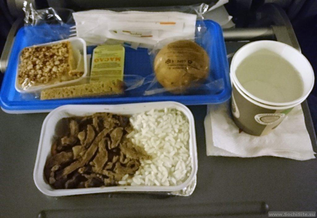 """Россия"" - питание на рейсе от 3 часов"