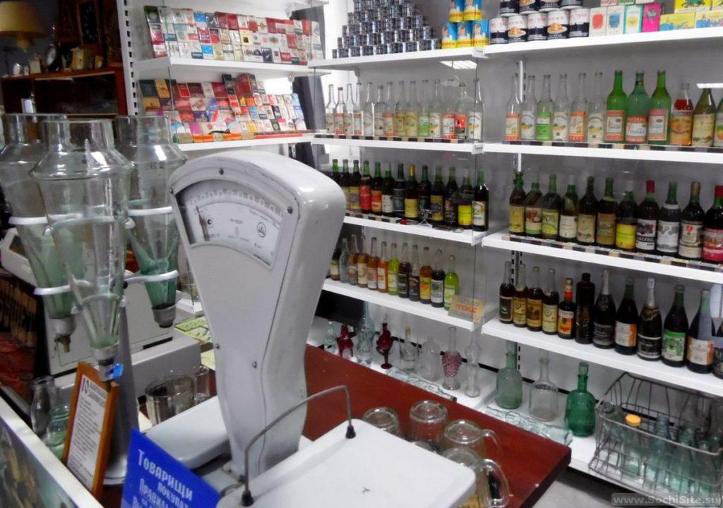Магазин в стиле СССР