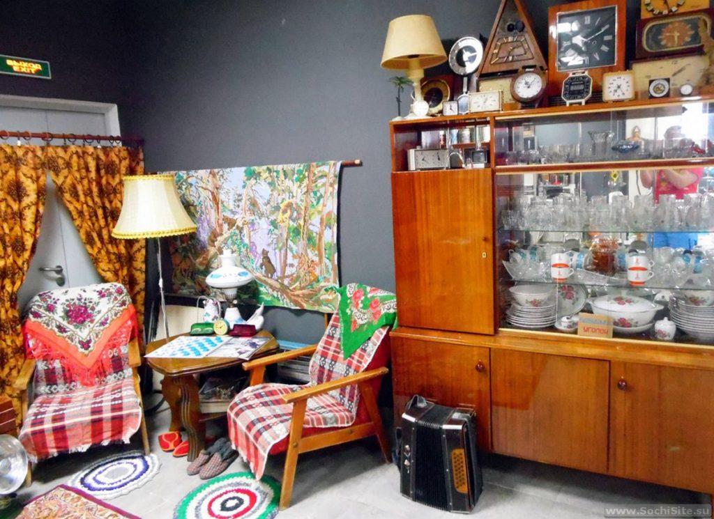 Сочи - комната в стиле СССР