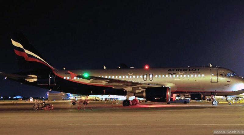 Аэрофлот и дркгие авиакомпании летают в Сочи