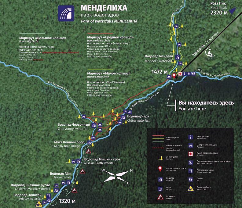 Карта Парка Менделиха