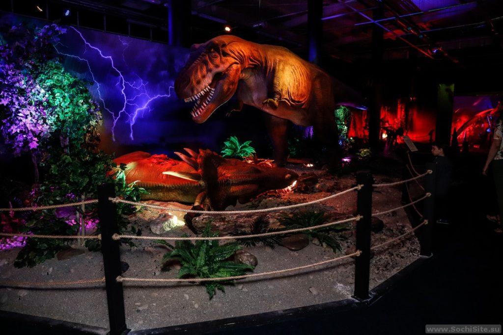 Парк динозавров Сочи