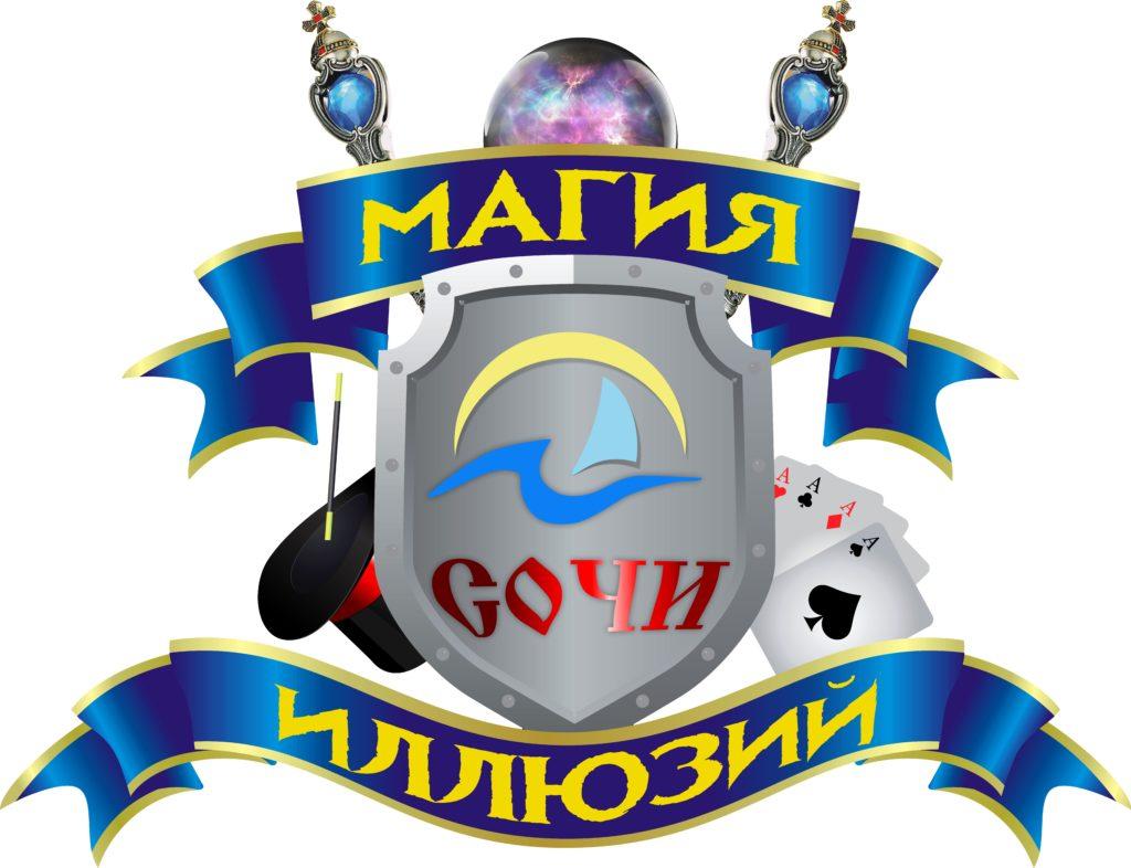 Магия иллюзий лого